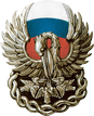 Национальный благотворительный фонд - логотип